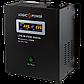 Комплект резервного питания для котла Logicpower A500 + AGM батарея 270ватт, фото 2