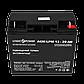 Комплект резервного питания для котла Logicpower A500 + AGM батарея 270ватт, фото 4