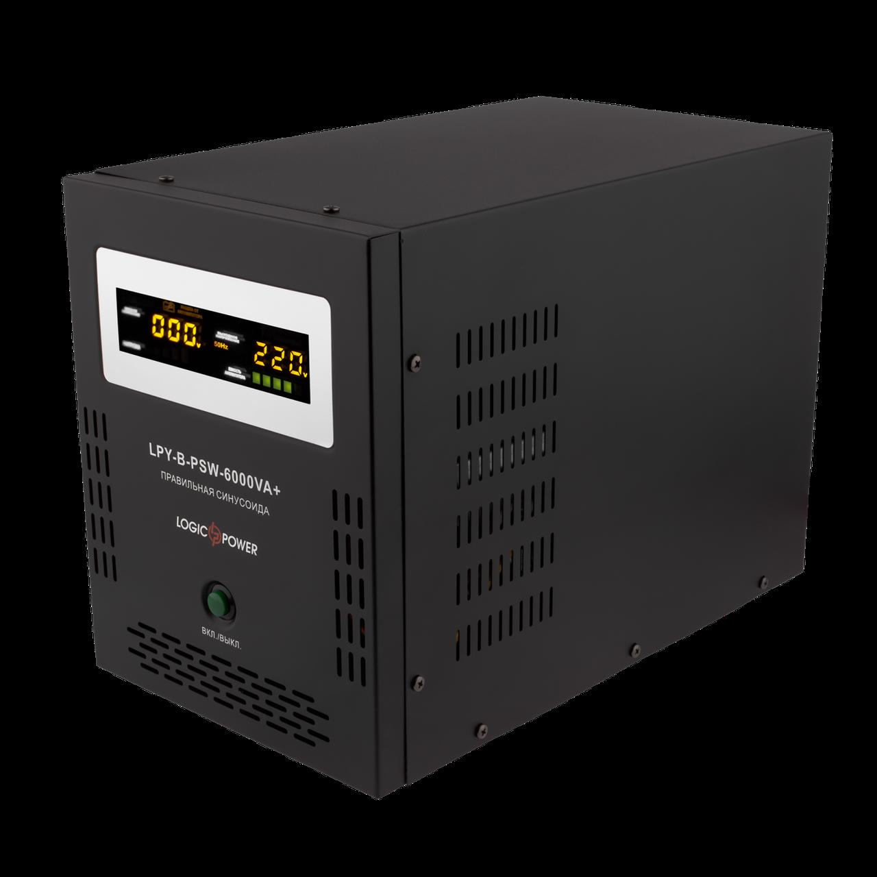 УЦ ИБП LogicPower LPY-B-PSW-6000VA+(4200Вт)10A/20A с правильной синусоидой 48V