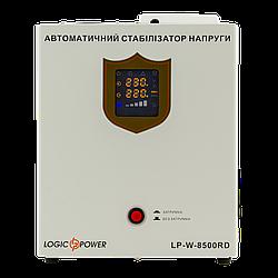 УЦ Стабилизатор напряжения LP-W-8500RD (5100Вт/7 ступ)