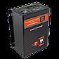 УЦ Стабилизатор напряжения LPT-W-10000RD BLACK (7000W), фото 2
