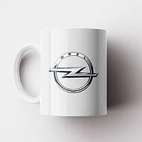 Кружка Opel. Опель, фото 1