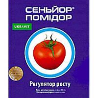 Сеньйор помідор