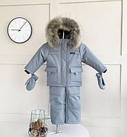 Зимний термо комплект для ребенка, цвет серый размер: 82-92, 92-98
