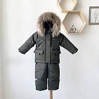 Зимний термо комплект для ребенка, цвет хаки размер:82-92, 92-98