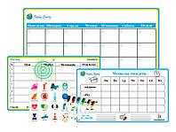 Магнитный календарь на холодильник (Спортивный набор)