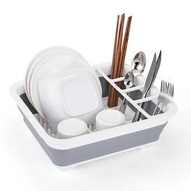Сушка для посуды складная силиконовая