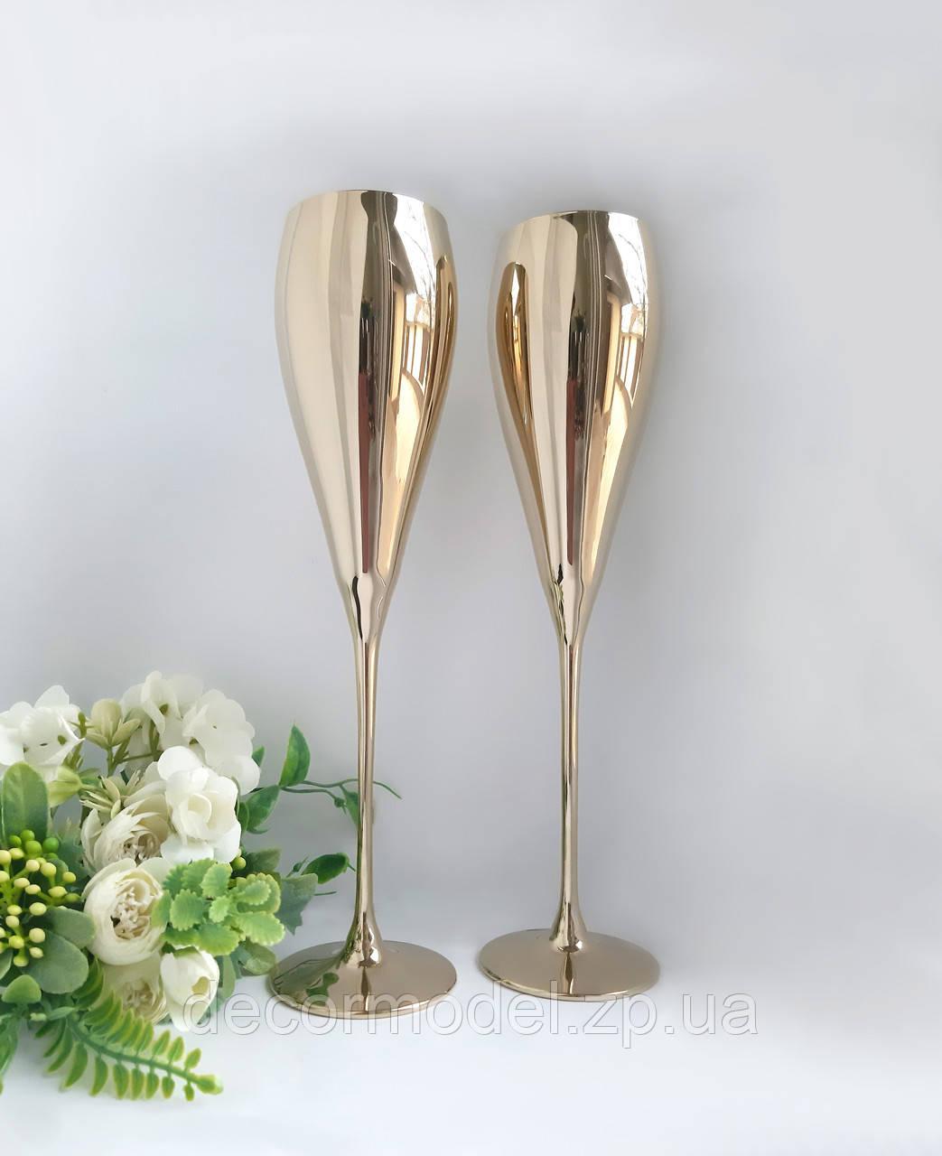 Набор бокалов для шампанского Rona Grace 280 ml 2 шт  золотистый