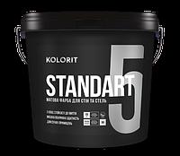 Интерьерная краска для стен и потолка Kolorit Standart 5 2,7 л