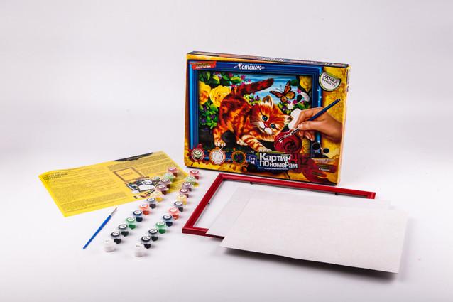 Картина по номерам, большая, в кор. 35*25*3см (10шт) Danko Toys код: KN-01-05