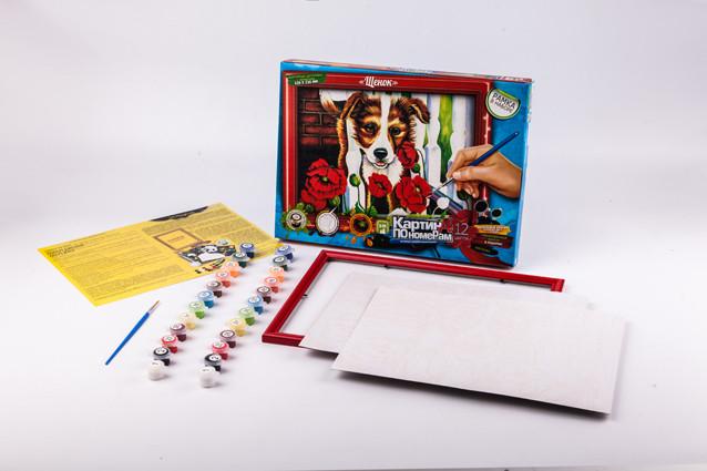Картина по номерам, большая, в кор. 35*25*3см (10шт) Danko Toys код: KN-01-08