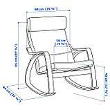 IKEA POANG (291.502.11) Качающийся стул, коричневый,, фото 4