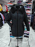"""Довга зимова куртка """"Ліка"""" з екохутром, фото 2"""