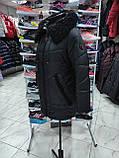 """Довга зимова куртка """"Ліка"""" з екохутром, фото 6"""