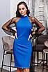 Синее клубное платье с объемными рукавами из сетки, фото 2