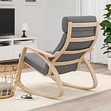 POÄNG ПОЕНГ Крісло-гойдалка - білений дубовий шпон/ЛЮСЕД сірий - IKEA, фото 3