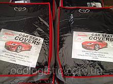 Авточохли Favorite на Toyota Corolla Verso 2004-2009 універсал,Тойота Королла Версо