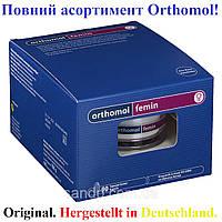 Orthomol femin Ортомол фемин 90 дней (180 капсул)