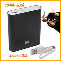 Павербанк PowerBank Xiaomi MI 10400 mAh черный