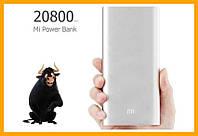 Универсальный мобильный PowerBank Mi 20800mAh Портативное зарядное устройство для телефона Павербанк