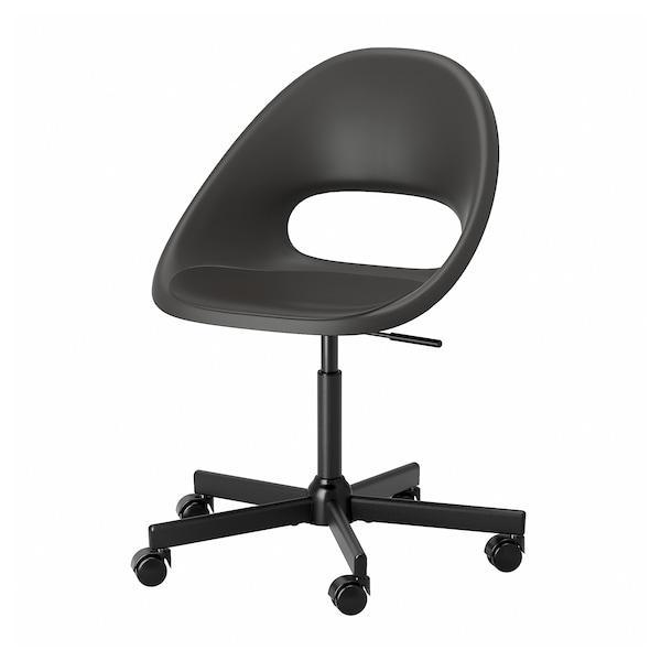 ELDBERGET ЕЛЬДБЕРГЕТ / MALSKÄR МАЛЬШЕР Обертовий стілець - чорний - IKEA