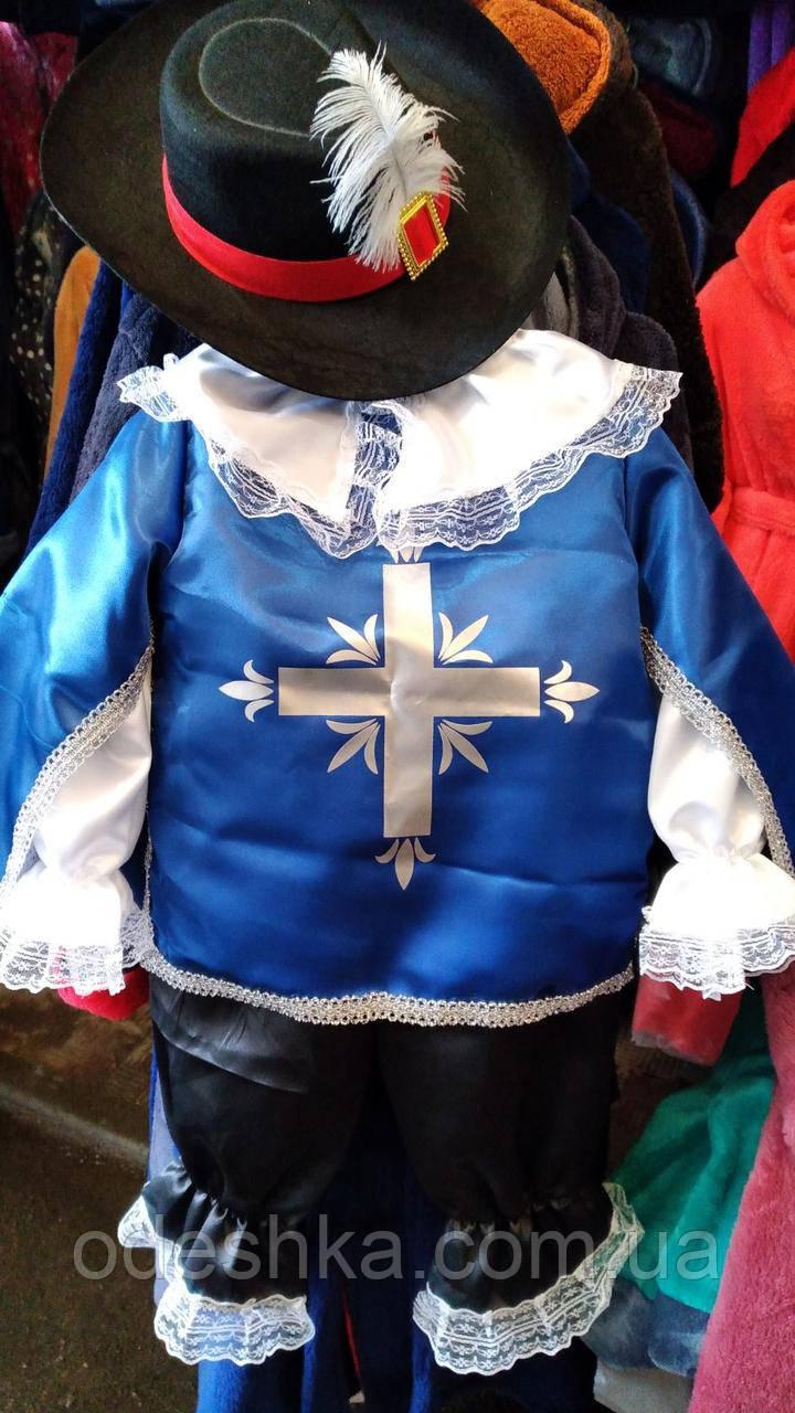Дитячий карнавальний костюм Мушкетера