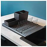 IKEA Сушилка для посуды RINNIG ( 103.872.61), фото 7