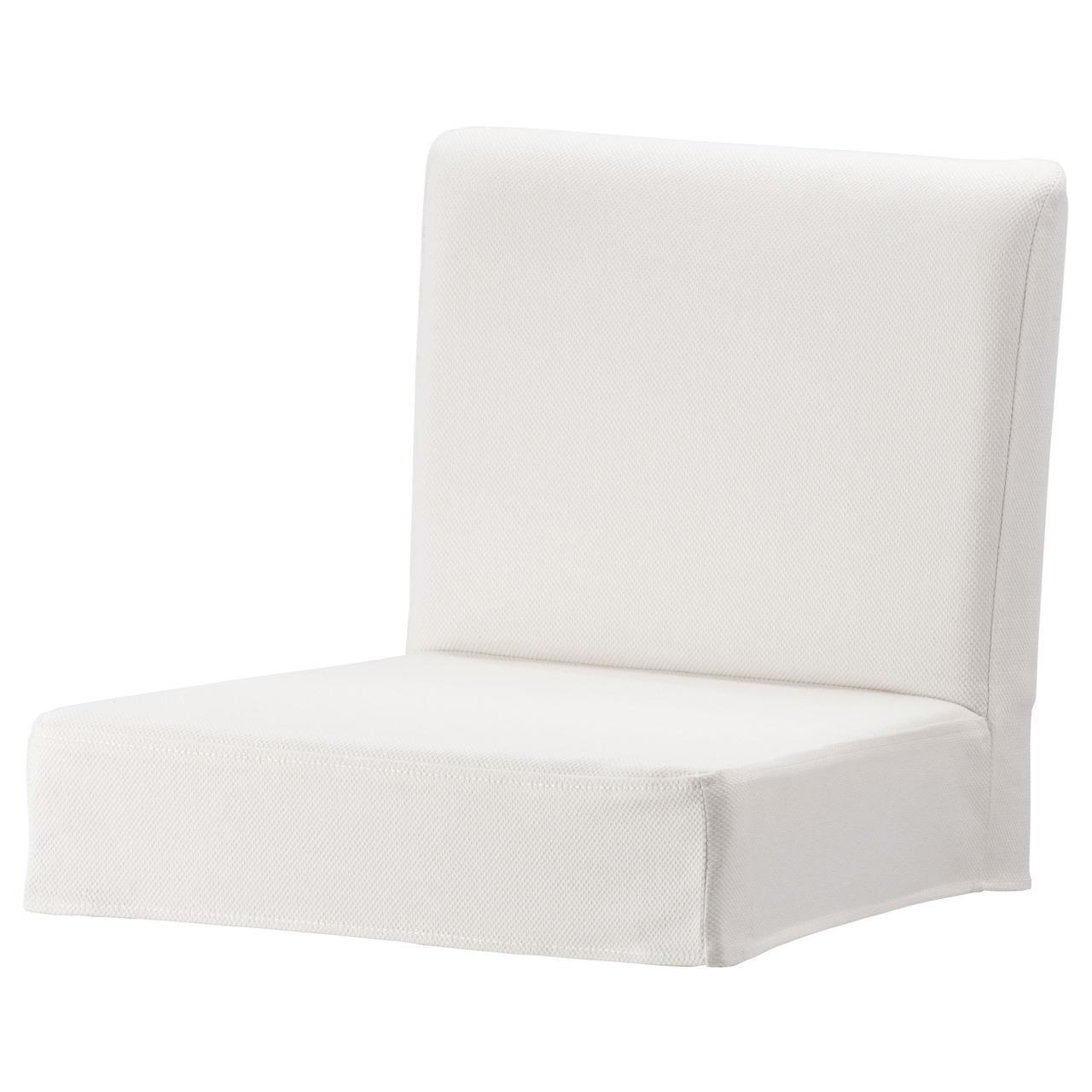 IKEA HENRIKSDAL ( 203.366.19)