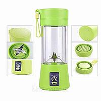 Кружка-блендер Juice Cup NG-01 с функцией Power Bank Green с аккумулятором