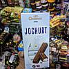 Шоколад молочный Chateau Joghurt Йогурт 200 г Германия, фото 3