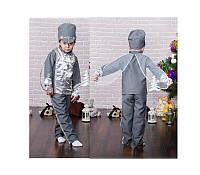 Карнавальный детский костюм Комар,комарик