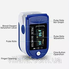 Прибор для измерения кислорода в крови Пульсоксиметр 50D