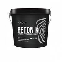 Грунт для сложных поверхностей Kolorit Beton K 4 кг