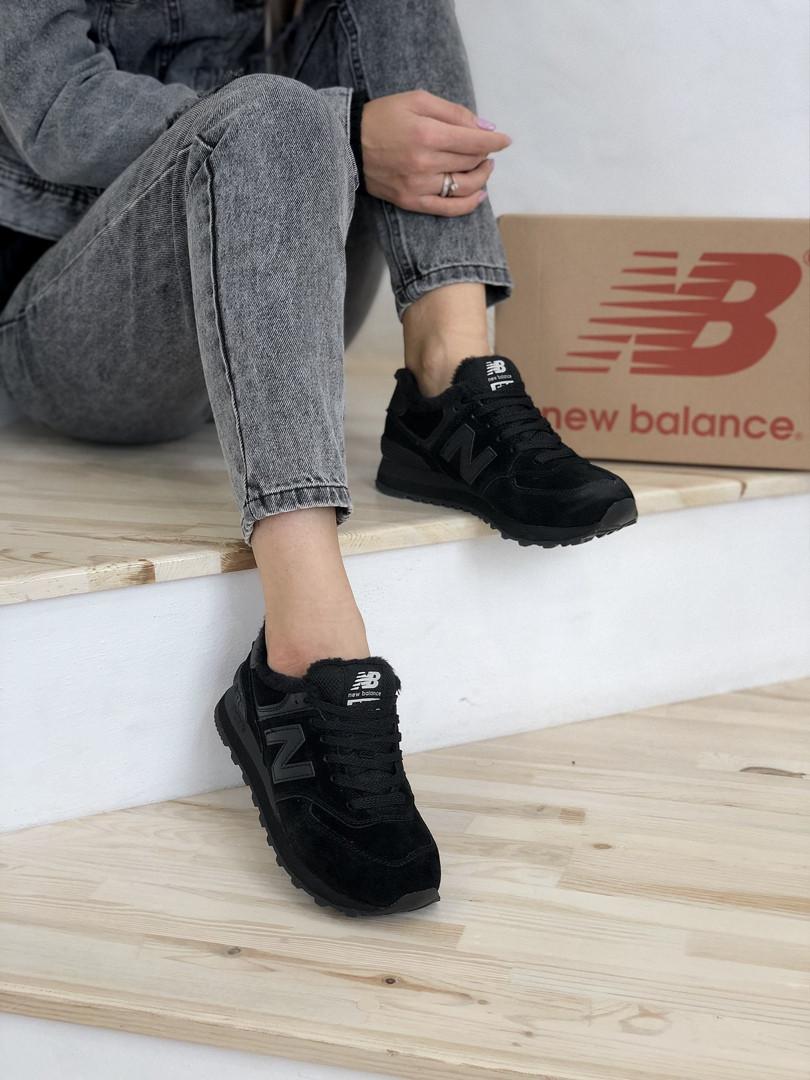 Кроссовки зимние женские New Balance 574, черные