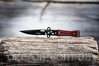 Нож выкидной Colunbia 23,5см. Карманный нож с боковым выбросом