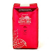 Кофе в зернах Blaser Lilla e Rose 250г