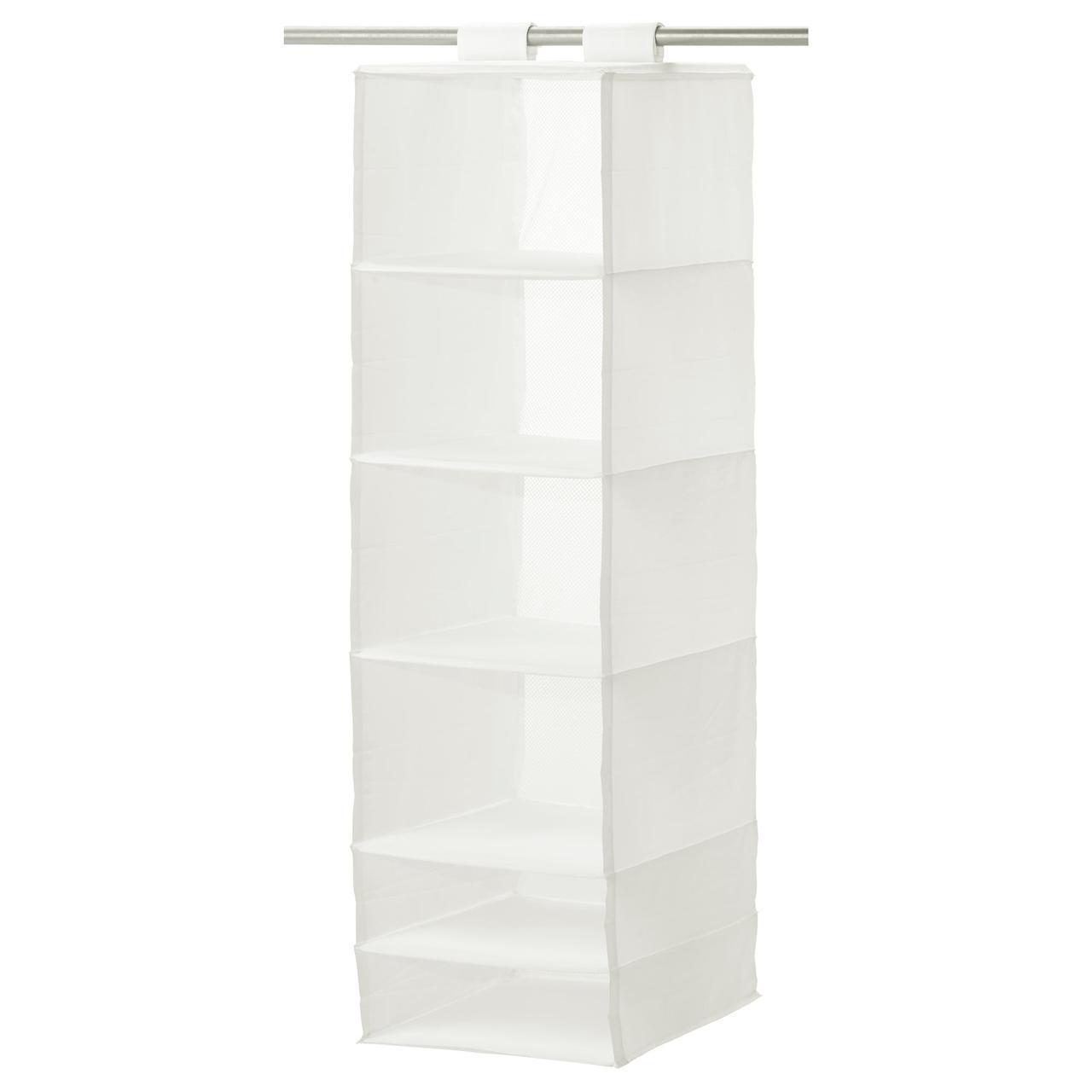 IKEA SKUBB (002.458.80) Подвесные полки/6 отдел., белый