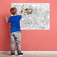 Плакат-раскраска Новогодняя. Дом Санта Клауса офсетная бумага 120г/м2 (SV)
