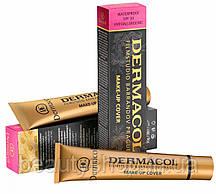 Тональний крем Dermacol Make-Up Cover (Поштучно - № 210, 211, 212) | 8595