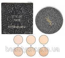 Двойная пудра Yves Saint Laurent Set The Light Powder (Палитрой 3 шт. № 1, 2, 3)   143