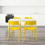 MELLTORP МЕЛЬТОРП / JANINGE ЯНІНГЕ Стіл+4 стільці - білий/жовтий - IKEA, фото 5