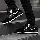 Кросівки зимові чоловічі New Balance 574, чорні, фото 3