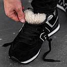 Кросівки зимові чоловічі New Balance 574, чорні, фото 4