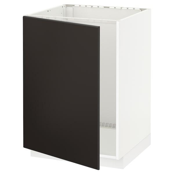 METOD МЕТОД Підлогова шафа для мийки - білий/КУНГСБАККА антрацит - IKEA