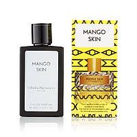 Аромат парфюм унисекс Vilhelm Parfumerie Mango Skin 60мл, духи, туалетная вода, стойкие, свежие