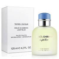 Тестер мужской туалетной воды Dolce & Gabbana Light Blue pour Homme 125 мл, парфюм, парфюмерия, духи