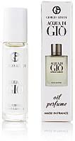 Кульковий чоловічий масляний парфум Giorgio Armani Acqua di Gio 10 мл, стійкі, свіжі, солодкі парфуми