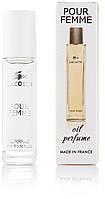 Женский масляный парфюм Lacoste Pour Femme шариковый 10 мл, стойкие, свежие, сладкие, духи, Лакоста