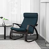 POÄNG ПОЕНГ Крісло-гойдалка - чорно-коричневий/ХІЛЛАРЕД темно-синій - IKEA, фото 2