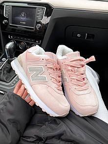 Женские кроссовки New Balance 574 Pink 39